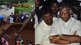 Deputy chief minister O Panneerselvam visited Surjith residence