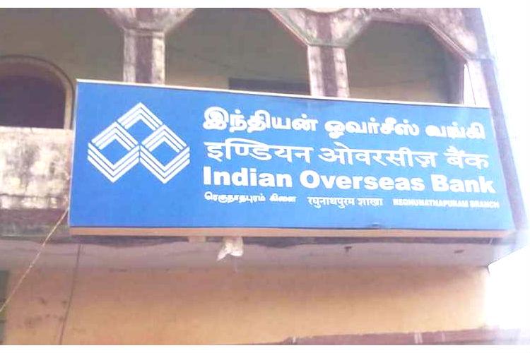 indian,overseas,bank,சேவை,இந்தியன், ஓவர்சீஸ், வங்கி