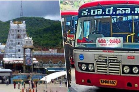 tirupati bus booking