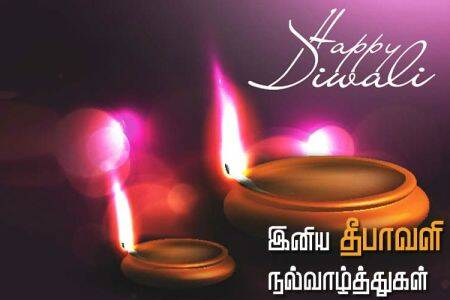 diwali wishes images 2019, diwali wishes images