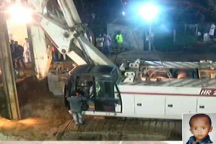 Trichy Nadukattupatti Surjith Wilson Rescue operation live updates