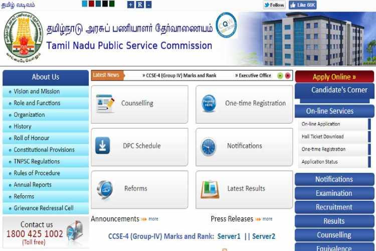 tnpsc, tnpsc group 2 exam, group 2 exam notification, tnpsc exam, examination, goverenment job