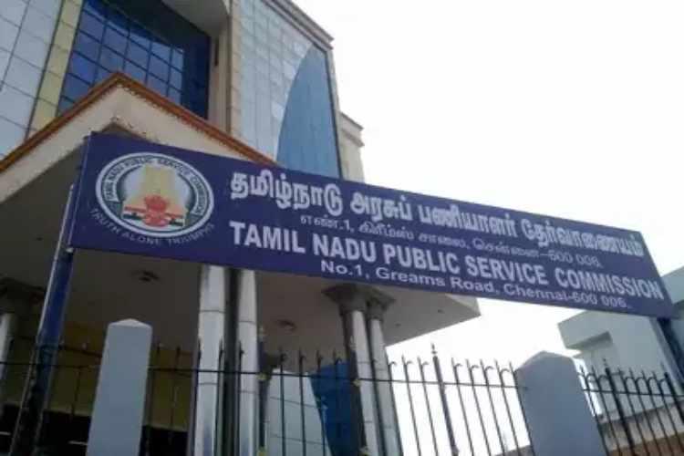 Tnpsc Group I exam Syllabus, Tnpsc Group i Exam Syllabus Changed , Tnpsc Group I Exam