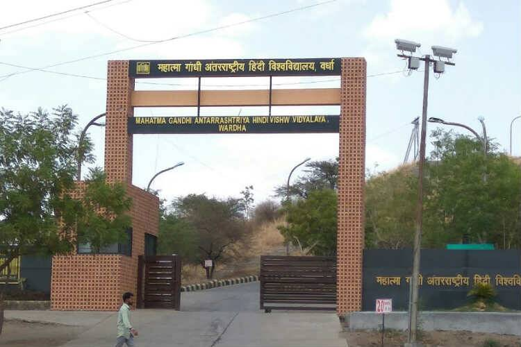 wardha university