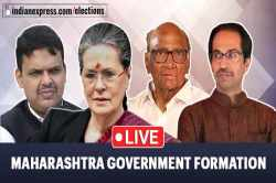 maharashtra government, maharashtra, maharashtra news, maharashtra election, maharashtra govt formation, maharashtra govt formation 2019, maharashtra government formation, maharashtra government formation 2019, maharashtra government formation live news, maharashtra election results 2019, maharashtra election results 2019 news, maharashtra election live news, maharashtra election news, maharashtra election live news updates