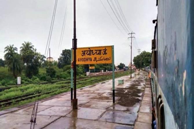 Ayodhya, Ayodhya News, Ayodhya Verdict, Ayodhya case Verdict, Ayothi Case,அயோத்தி தீர்ப்பு, Ayothi Judgement, ayothi ramar temple, ayothi result, புதிய ராமர் கோயில், அறக்கட்டளையால் நிர்வகிக்கப்படும், ayothi ramar kovil, Ayodhya Verdict, New Ramar temple, to be managed by trust, supreme court verdict