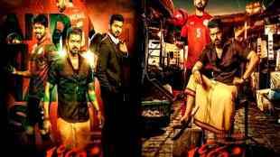 Vijay's Bigil record break, Vijay, Bigil movie record break, Bigil record Break Viswasam's Box office collection, விஜய், விஸ்வாசம் படத்தின் சாதனையை முறியடித்த பிகில் படம், விஜய்யின் பிகில், அஜித்தின் விஸ்வாசம், Ajith's Viswasam, Tamilnadu Box office, Kerala Box office, Vijay's Bigil movie new record, Bigil, Thalapathy 64