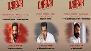 Darbar Movie Review Live, Darbar Movie Release Live