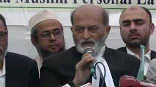 Ayodhya verdict muslim body will consider review plea