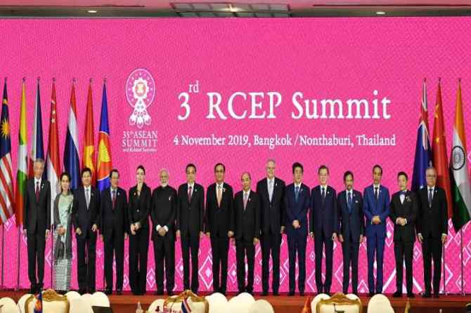 rcep,rcep 2019,rcep meeting 2019 rcep benefits,rcep summit 2019,rcep news