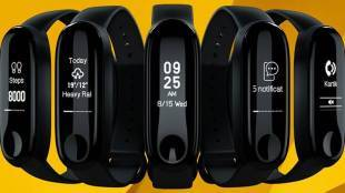 Xiaomi Mi Band 3i launched in India for Rs 1,299