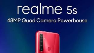 Realme 5s smartphone specifications