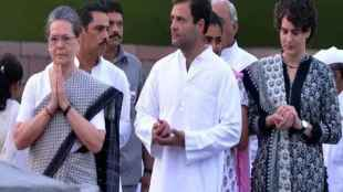 rahul gandhi security, gandhi family security, spg cover rahul gandhi, spg cover rahul gandhi, gandhi family crpf security, indian express