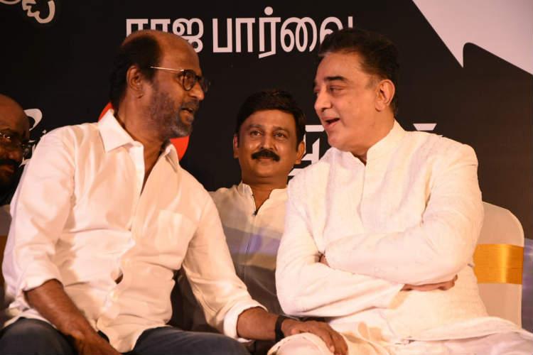 Rajinikanth and Kamal Haasan reunites