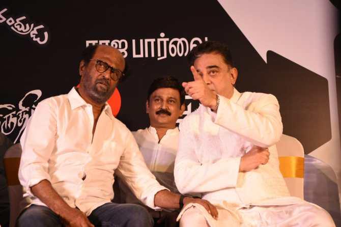 Tamil Nadu News Today Updates