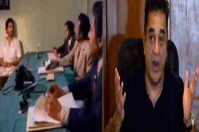Kamal Haasan movie Varumaiyin niram sivappu, Kamal Haasan Varumaiyin niram sivappu video viral, வறுமையின் நிறம் சிவப்பு வீடியோ வைரல், கமல்ஹாசன் வறுமையின் நிறம் சிவப்பு, மகாராஷ்டிரா முதல்வர் யார்? kamal haasan predicted Maharashtra political situation, varumaiyin niram sivappu movie video viral, Who is Maharashtra chief minister?