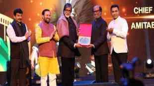 Rajinikanth, Amitabh Bachchan, IFFI 2019, Kollywood Suprer Star Rajinikanth, Bollywood Mega Star Amitabh Bachchan, இந்திய சர்வதேச திரைப்பட விழா, ரஜினிகாந்த், அமிதாப் பச்சன் பங்கேற்பு அமிதாப் பச்சன் ரஜிக்கு புகழாரம், Rajinikanth Amitabh Bachchan at IFFI 2019, IFFI 2019 opening ceremony, ரஜினிக்கு கோல்டன் ஜுபிலி ஐகான் விருது, Amitabh Bachchan and Rajinikanth praised on each other, Rajinikanth recived Icon of Golden Jubilee award
