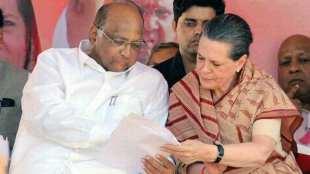Sharad Pawar Sonia Gandhi meeting