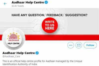 Twitter, Aadhaar card, UIDAI