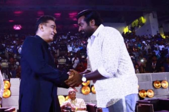 Vijay Sethupathi Kamal Haasan