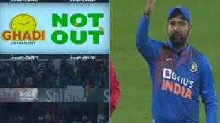 rohit sharma angry on third umpire india vs bangladesh 2nd t20 - கிரிக்கெட் வரலாற்றுலயே தேர்ட் அம்பயர் இப்படி திட்டு வாங்கியிருக்க மாட்டார் - ரோஹித்தே டென்ஷன் ஆகிட்டாப்ல (வீடியோ)
