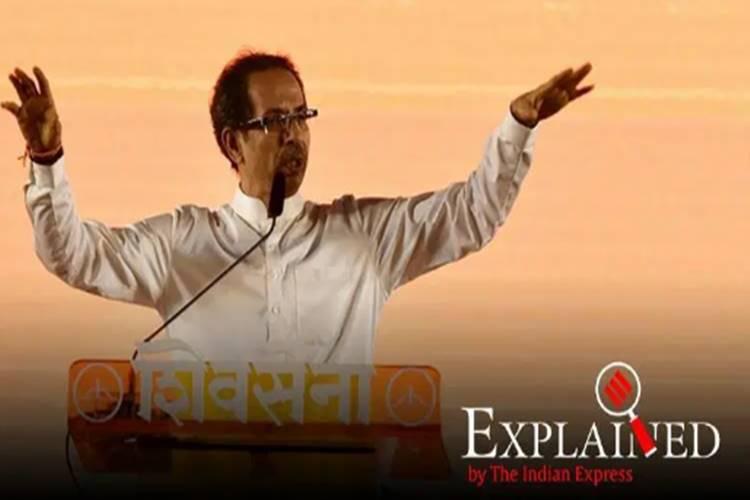 Why is Shivaji Park, important for Shiv Sena Uddhav Thackeray - அன்று கட்சி, இன்று ஆட்சி! - சிவாஜி பூங்கா சிவசேனாவுக்கு ஏன் அவ்வளவு முக்கியமானதாகிறது?
