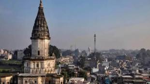 new Ram temple be built on Muslim graves