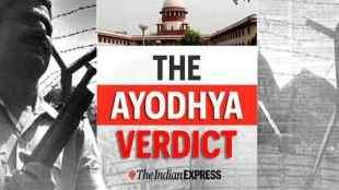 Ayodhya, Ayodhya News, Ayodhya Verdict, Ayodhya case Verdict, Ayothi Case,அயோத்தி தீர்ப்பு, அமைதி காக்க வேண்டுகோள், பிரதமர் மோடி, பிரியங்கா காந்தி, Ayothi Judgement, ayothi ramar temple, ayothi result, ayothi ramar kovil