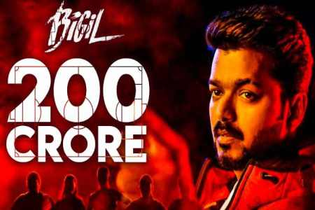 Bigil, Bigil TamilRockers, Bigil Tamil Movie, Bigil Tamil Movie TamilRockers, bigil movie download in tamilrockers isaimini, bigil movie download tamilrockers isaimini, bgil movie download tamilrockers, isaimini tamil rockers movies, tamilrockers .net, பிகில், தமிழ் ராக்கர்ஸ், கைதி, தமிழ் சினிமா, amirtha aiyar, actor vijay bigil, bigil box office collection day 8, bigil movie tickets