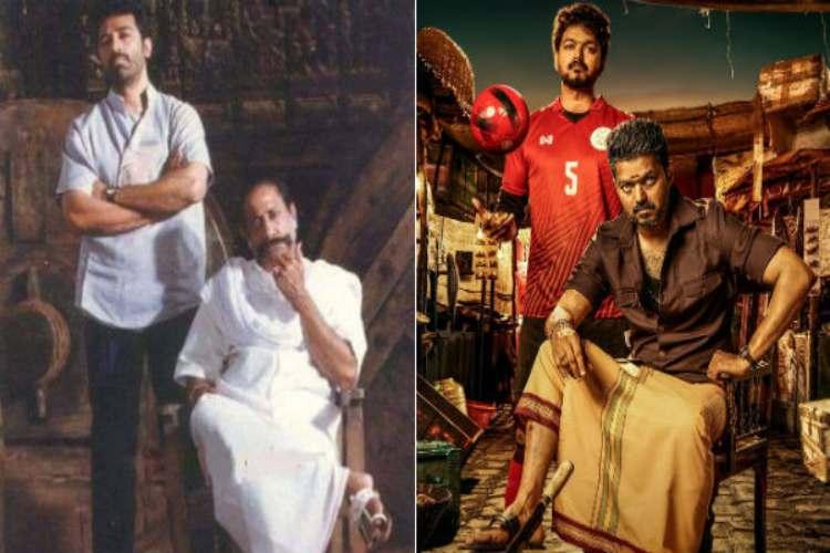 bigil rayappan, bigil movie vs thevarmagan,bigil movie,bigil box office, bigil review, bigil showtimes,bigil, bigil movie rating