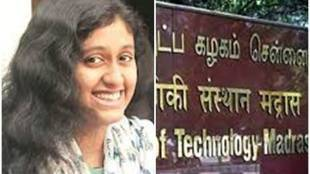 NIRF ranking, fathima Case, top 100 institute in India