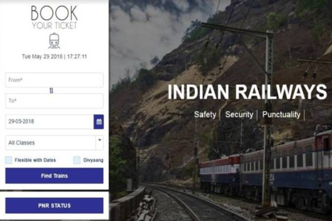 IRCTC Refund Rules 2019: New OTP-based refund system