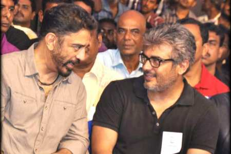 kamal 60 celebrations, thala ajith, thalapathy vijay