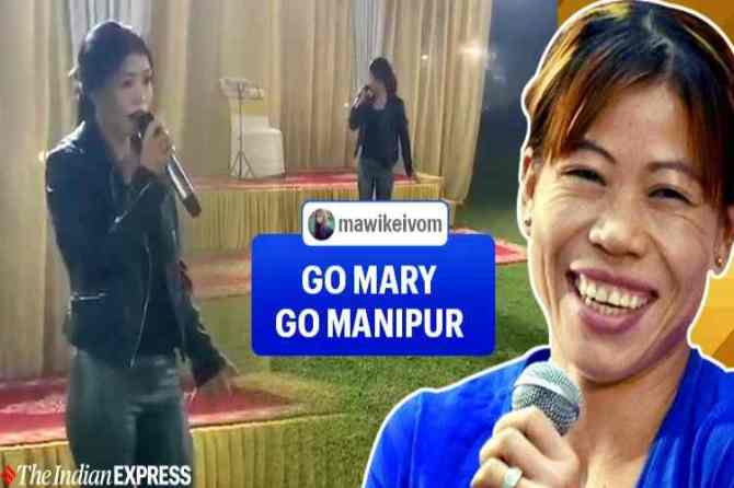 mary kom, mary kom singing, mary kom in delhi, mary kom singing, 'what's up', mary kom singing at young leaders connect, மேரி கோம், ராக் பாடல், வீடியோ வைரல், குத்துச்சண்டை வீராங்கணை மேரி கோம், young leaders connect, Mary KomMary Kom six-time world boxing champion, trening, Tamil indian express news