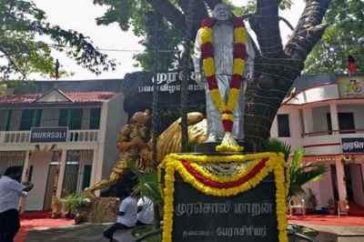 murasoli, land dispute, DMK , Chennai high Court , National SC ST Commission