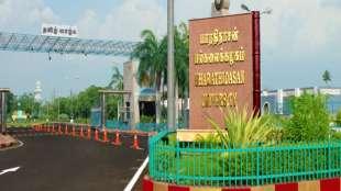 பாரதிதாசன் பல்கலைக் கழக மாணவி தற்கொலை முயற்சி, female student sucide attempt in bharathidasan university,