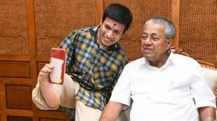 pinarayi vijayan with disabled man pranav