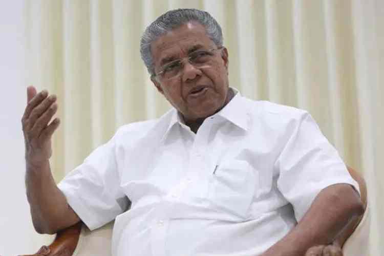 Resolution against CAA Pinarayi Vijayan