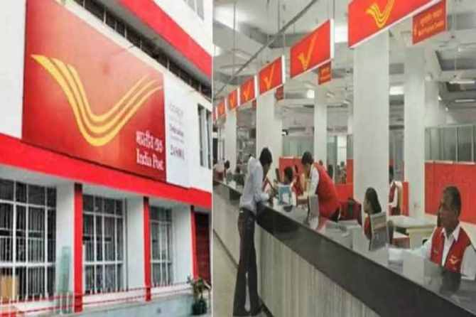 post office monthly income scheme, post office recurring deposit, post office deposit scheme, post office trick