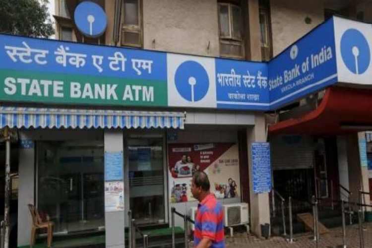 SBI online banking SBI net banking SBI app state bank of India
