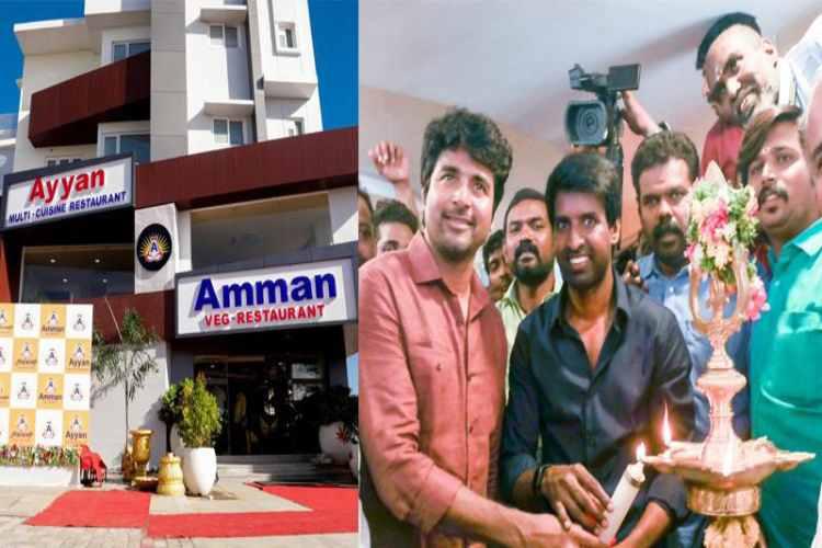 Actor soori, Sivakarthikeyen, Amman hotel, Ayyan hotel, Madurai