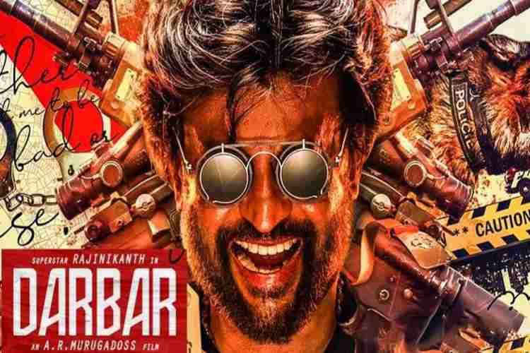 Darbar tamil movie Box Office Collection, Darbar tamil movie Box Office Collection day 3, தர்பார், தர்பார் மூவி, தர்பார் பாக்ஸ் ஆபீஸ் கலெக்ஷன்
