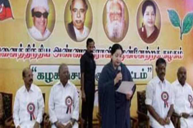 admk, jayalitha, general body meeting, execuetive meeting, chief minister edappadi palanchami, deputy chief minister panneerselvam, memory power, resolutions
