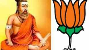 thiruvalluvar in saffron robes, BJP IT wing plan campaign, காவி உடையில் திருவள்ளுவர், திருவள்ளுவர், பாஜக, BJP plan to unveil the portrait of saint thiruvalluvar in saffron robes, bjp plan campaing into social media