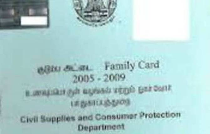 TNPDS Pongal Gift Package, TNPDS Pongal rs1000 gift, TNPDS Rice Ration Card, பொங்கல் விழா, பொங்கல் பரிசு