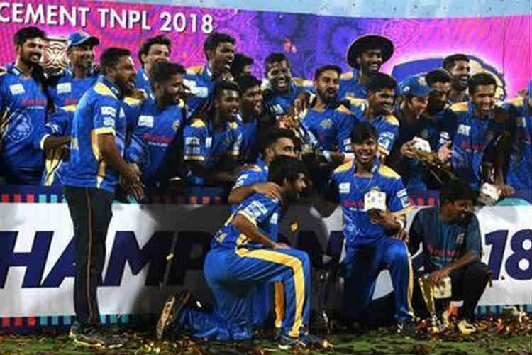 225 crore bets on a TNPL match
