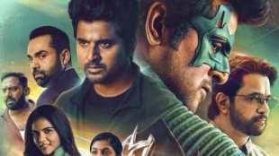 Hero in Tamilrockers
