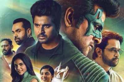 Tamilrockers leaked Hero : ரிலீஸான கொஞ்ச நேரத்திலேயே ஹீரோவை லீக் செய்த தமிழ் ராக்கர்ஸ்
