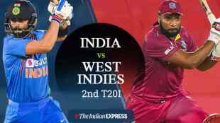 India Vs West Indies 2nd T20 Cricket match live Score Card, trivandrum greenfield stadium, India Vs West Indies 2nd T20 match, இந்தியா Vs வெஸ்ட் இண்டீஸ் டி20 போட்டி, India Vs West Indies T20 match, இந்தியா Vs வெஸ்ட் இண்டீஸ் 2வது டி20 போட்டி நேரலை, India Vs West Indies 2nd T20 live match, India Vs West Indies T20 match live, India Vs West Indies T20 live, trivandrum greenfield stadium, Greenfield International Stadium, live cricket score, live cricket, cricket match live score