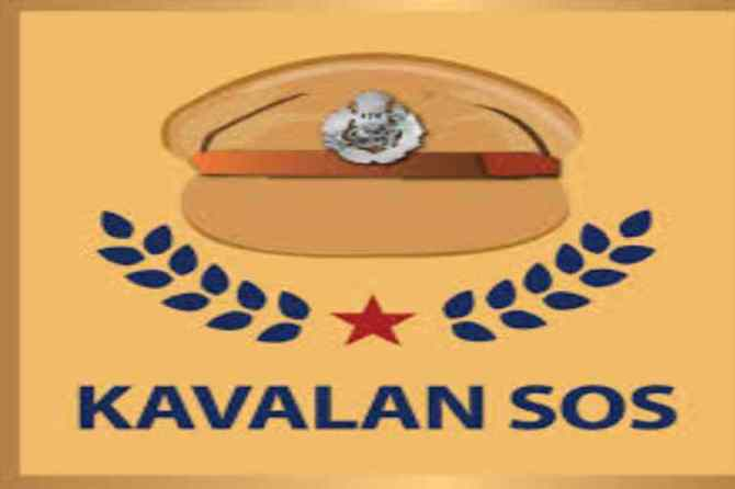Kavalan app first complaint, Kavalan app first arrest, காவலன் ஆப், இருவர் கைது, காவலன் ஆப் முதல் புகார், முதல் கைது, Kavalan app, two person arrested by police in chennai